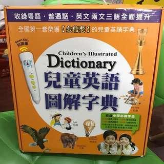 兒童英語圖解字典