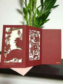 CNY Card ↪ Tri-fold, Diecut/ Paper Cutting Design 💱 $2.00 Each Piece (Min 3 pcs)/ $18.00 for 10 Cards
