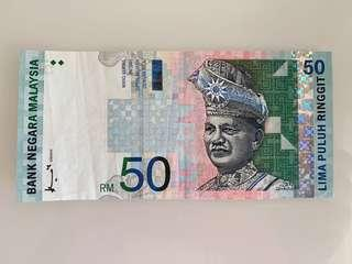 Malaysian Rm50 note. 1996. Selling for rm200