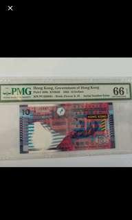 錯體 香港2003年紙10元 Serial Number error  PMG 66分 售HKD 1800元 MTR面交