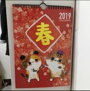 🚚 2019拉查花月曆