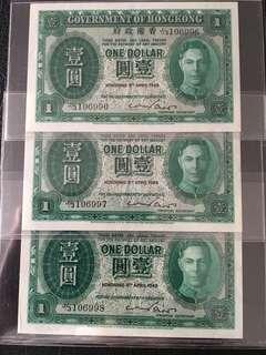Government of Hong Kong KGVI ~ $1 1949