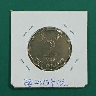 香港-2013年2元硬幣