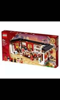 In Stock* Lego 80101 CHINESE NEW YEAR'S EVE DINNER