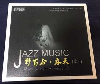 董沁 JAZZ MUSIC 野百合 春天 CD