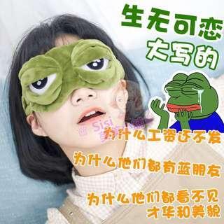 🚚 超可愛全新療癒蛙舒壓造型搞怪眼罩