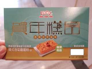 鴻福堂  韓式泡菜蘿蔔糕 禮券一張