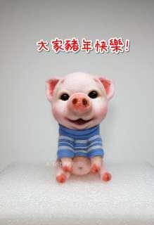 🚚 羊毛氈手作-穿毛衣的小豬