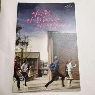 EXO Baskin Robbins Book