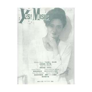 YES MUSIC-45,封面-千世情人-張玉珊,尺寸-26X19CM,14頁