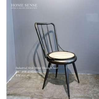 METAL DINING CHAIR / INDUSTRIAL STYLE