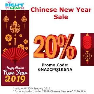 2019 Chinese New Year Sale