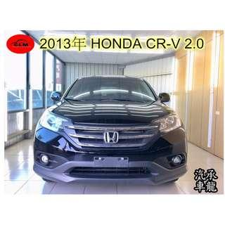 2013年本田 CR-V  2.0  黑色