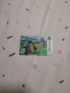 Starbucks Taiwan Cingjing City Card (Exclusive)