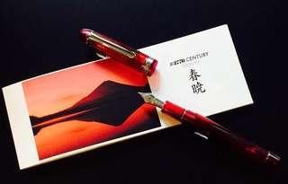 PLATINUM白金限量版#3776春曉鋼筆