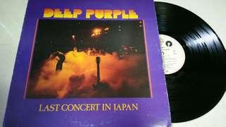 Deep purple (last concert in japan) Lp rock