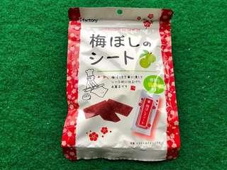 🚚 ➕全新➕日本🇯🇵I-factory 40g大包裝梅片