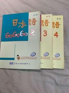 日本語gogogo 2,3,4