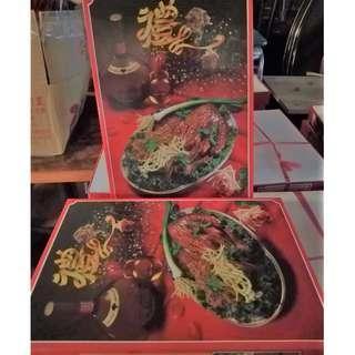 ★★送禮自用兩相宜★★  香腸禮盒 (台南口味、古早味、廣燒口味)