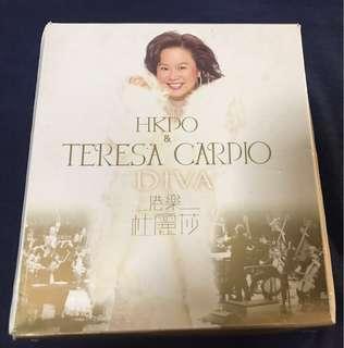 (RESERVED)港樂杜麗莎 HKPO & TERESA CARPIO 2 CD