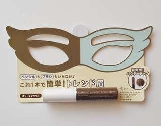 5% Followers! AUTHENTIC Brand New JAPAN ETTUSAIS (Ettusais) Eyebrow Powder Brow Liner
