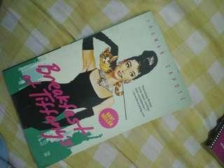Buku Novel Breakfast at Tiffany's - Truman Capote