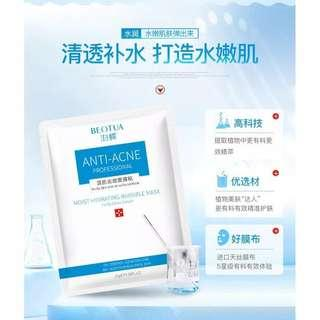 Acne Sheet Mask