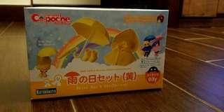 壽屋 Action Figure Accessory Co-poche: Rainy Day's Set (yellow)