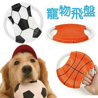 🚚 牛津布足籃球寵物飛盤⚽️🏀  狗狗飛盤 寵物飛盤 造型飛盤 狗狗玩具 玩具飛盤