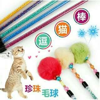 🚚 🍭彩色串珠柄毛球逗貓棒 毛球逗貓棒 逗貓棒 貓咪玩具