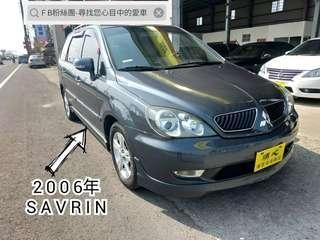 ★便宜家庭式小巴★ 三菱-SAVRIN