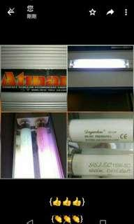 Atman Compact Tubular Fluorescent Lighting systems for fish or water grass tanks {壹易夠發$129.80fixed price不議價}with 2 lamp tubes {red /white }as** Free gifts shown in photos100%Working in good condition without damages Length approx{25inches or 63cm}GooD!