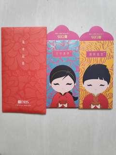 DBS 2019 Red Packets