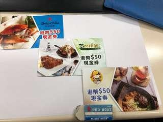 早安越南/Beerliner German Bar & Restaurant/魚樂一番現金卷