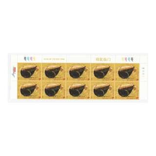 SINGAPORE 2008 ZODIAC YEAR OF RAT 1ST LOCAL TOP BLOCK OF 10 STAMPS PLATE 1A IN MINT MNH UNUSED CONDITION