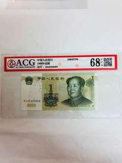 RMB 1999  Yi Yuan with Fancy Number K04E040404 , UNC ,ACG 68 with EPQ !