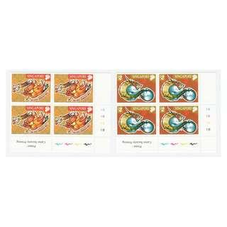 SINGAPORE 2000 ZODIAC 1ST SERIES YEAR OF DRAGON BOTTOM RIGHT BLOCK COMP. SET OF 4 STAMPS EACH PLATE 1B SC#919-920 IN MINT MNH UNUSED CONDITION