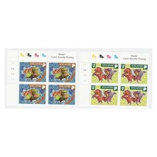 SINGAPORE 2002 ZODIAC 1ST SERIES YEAR OF HORSE TOP LEFT BLOCK COMP. SET OF 4 STAMPS EACH PLATE 1A SC#999-1000 IN MINT MNH UNUSED CONDITION