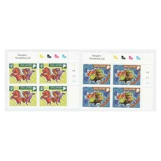 SINGAPORE 2002 ZODIAC 1ST SERIES YEAR OF HORSE TOP RIGHT BLOCK COMP. SET OF 4 STAMPS EACH PLATE 1A SC#999-1000 IN MINT MNH UNUSED CONDITION