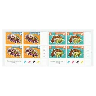SINGAPORE 2003 ZODIAC YEAR OF GOAT BOTTOM RIGHT BLOCK COMP. SET OF 4 STAMPS EACH PLATE 1A SC#1044-1045 IN MINT MNH UNUSED CONDITION