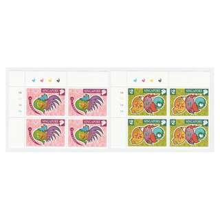 SINGAPORE 2005 ZODIAC 1ST SERIES YEAR OF ROOSTER TOP LEFT BLOCK COMP. SET OF 4 STAMPS EACH PLATE 1A SC#1125-1126 IN MINT MNH UNUSED CONDITION