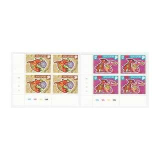 SINGAPORE 2006 ZODIAC YEAR OF DOG BOTTOM LEFT BLOCK COMP. SET OF 4 STAMPS EACH PLATE 1A IN MINT MNH UNUSED CONDITION