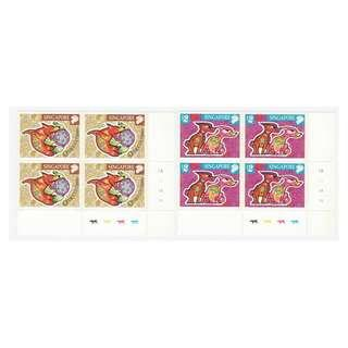 SINGAPORE 2006 ZODIAC YEAR OF DOG BOTTOM RIGHT BLOCK COMP. SET OF 4 STAMPS EACH PLATE 1A IN MINT MNH UNUSED CONDITION