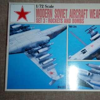 USSR weapons set 1:72, NO instruction manual