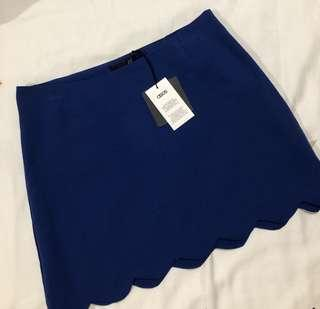 Brand New Asos scallop skirt