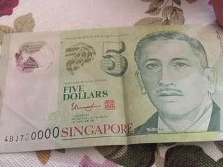 Special $5 Note ending with 20000.