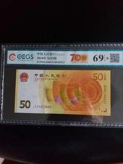 J129613660 CCGS 69EPQ 中國紀念幣 2018年人民幣發行70週年紀念幣