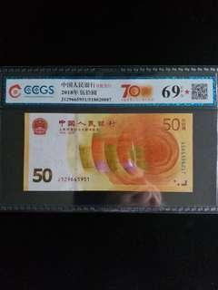 J129665951 CCGS 69EPQ 中國紀念幣 2018年人民幣發行70週年紀念幣