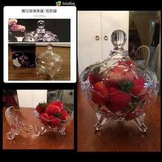 美美的玻璃容器,過年🧨裝零食糖果🍬瓜子等最好用🧨