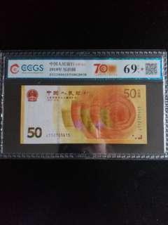 J112101615 CCGS 69EPQ 中國紀念幣 2018年人民幣發行70週年紀念幣